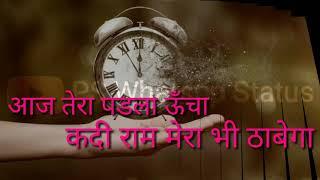 Ps whatsapp status   aaj tere time s marjani   hamara time bhi aayega   best atitude status for boys
