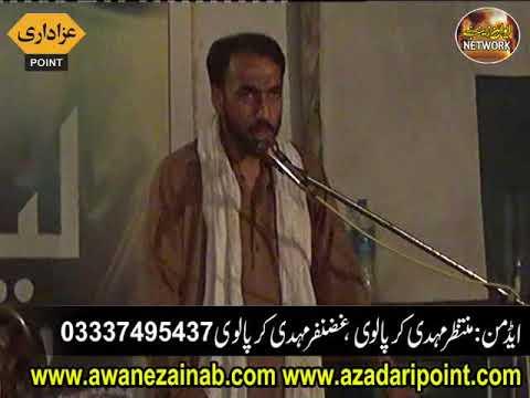 Talawat qurn pak Majlis 17 may 2018 Nota niza morah khunda nankana shab
