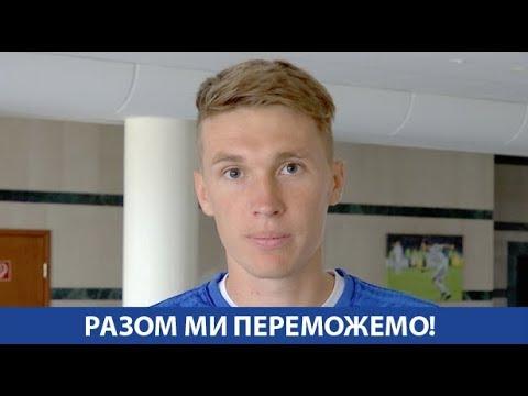 Підтримайте Динамо у матчах проти Шахтаря та Янг Бойз!