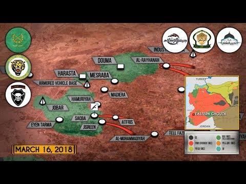 16 марта 2018. Военная обстановка в Сирии. Восточную Гуту покинули свыше 12,5 тысяч мирных жителей.