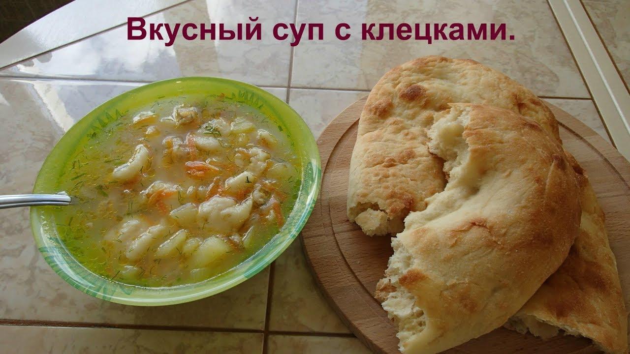 Как сделать суп из галушек рецепт 554