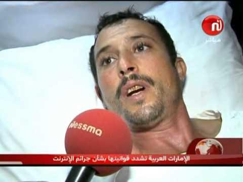 image vidéo مواجهات بين أهالي سيدي الهاني ومساكن