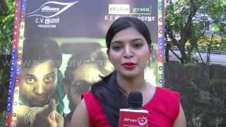 Soodhu Kavvum - Soodhu Kavvum Press Meet Speech Of Heroin Sanchita Shetty