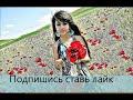 Farrux Boshqacha Sevasan mp3