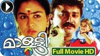 Chappa Kurishu - Malootty || Malayalam Full Movie 1990 Official [HD]
