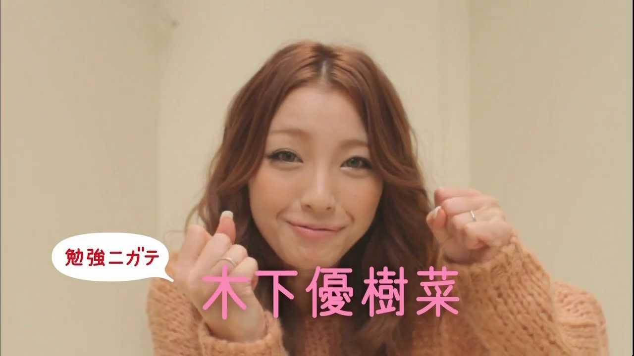 畑野ひろ子の画像 p1_37