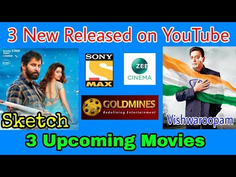 3 New Released - 3 Upcoming South Hindi Movies ( August First Week) | TV and YouTube