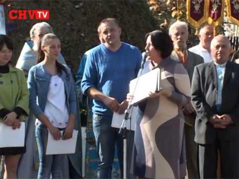 Міст у Вижниці увійшов до Книги рекордів України