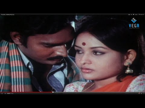 Thooral Ninnu Pochu Tamil Full Movie - K. Bhagyaraj,m. N. Nambiar,sulakshana. video