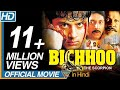 Bichhoo Hindi Dubbed Full Movie || Nitin, Neha, Prakash Raj || Eagle Hindi Movies