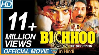 Bichhoo Hindi Dubbed Full Movie || Nitin, Neha, Prakash Raj || Eagle Hindi Movies