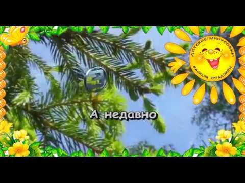 """Песни из кино и мультфильмов - Te Esperare (OST """"Violetta"""")"""