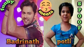 Funny video!!when badrinath meets his new dhulinia!!spoff by 5 year old girl!!