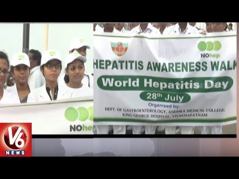Visakha District Administration Observes World Hepatitis Day, Conducts Awareness Rally | V6 News