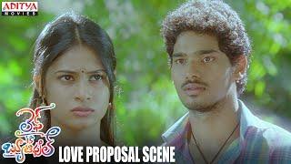 Life Is Beautiful - Nagraj Proposes Lakshmi - Life is Beautiful Movie Scenes