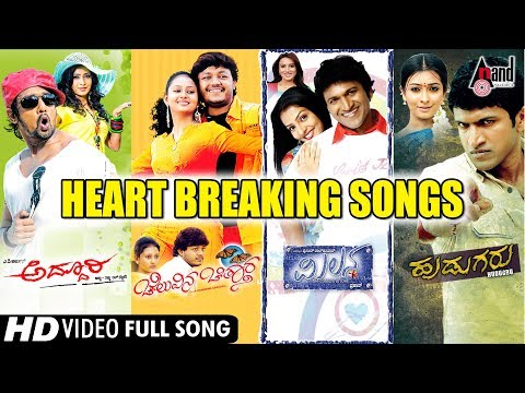 Heart Breaking Songs | Video JukeBox | Super Hit Songs | Kannada Sad songs