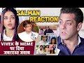 salman-khan-finally-speaks-on-vivek-oberoi-insulting-meme-on-aishwarya-rai-and-salman