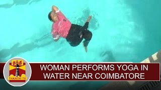 48 Years Woman Peform Yoga in Water Which Attracts Visitors Near Coimbatore
