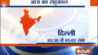 Bhavishyavani: Daily Horoscopes and Numerology | 31st March, 2015 - India TV