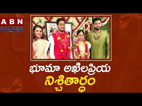 AP Minister Bhuma Akhila Priya Engaged to Business Man Bhargav | ABN Telugu