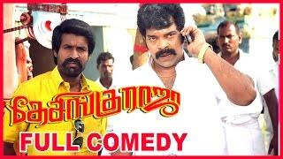 Desingu Raja Tamil Movie   Full Comedy   Scenes   Part 2   Vimal   Soori   Singampuli