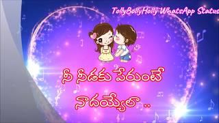 Nee Vente Nenunte Song For WhatsApp Status With Lyrics | New Telugu WhatsApp Status Video 2018 |