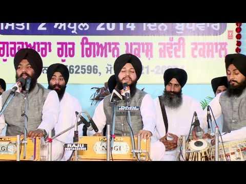 Bhai Simranjeet Bhai Gundeep Singh Ji - Tu Aad Purakh Aprampru...