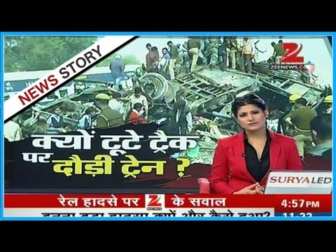 Kanpur train accident: What could be the cause of derailment?