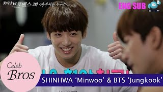 "Shinhwa Minwoo & BTS Jungkook, Celeb Bros S8 EP3 ""Who' the daredevil?"""