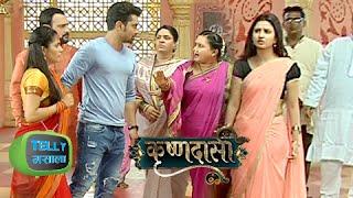 Aryan Saves Shravani From Becoming Krishnadasi!