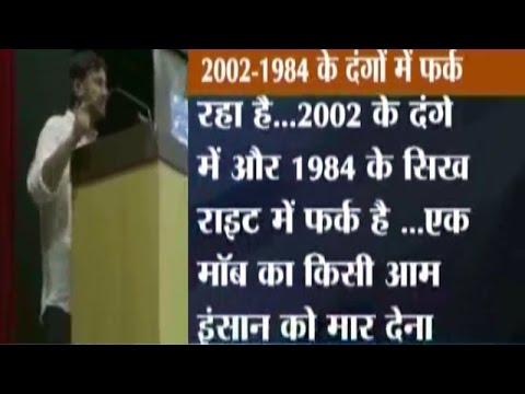 Kanhaiya Kumar Compares Gujarat Riots with 1984 Sikh Riots to Target Modi
