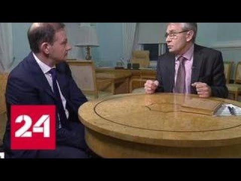 Избранный президент РАН рассказал о самом неожиданном дне в его жизни - Россия 24