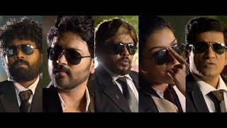 Thittam Poattu Thirudura Kootam - Teaser