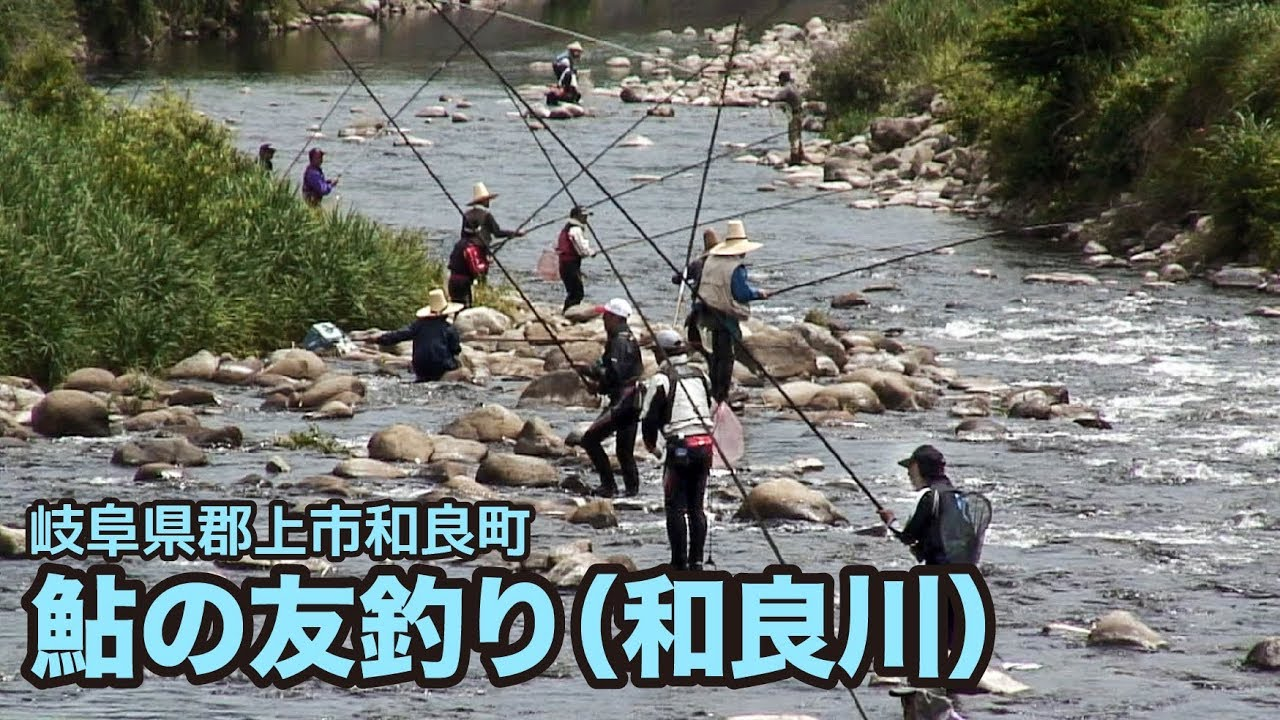 �������������� ����������ayu fishing��wara