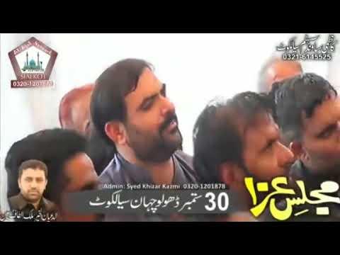 Zakir Ali imran jafrry 30sep sialkot