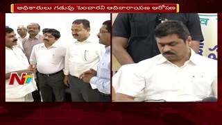 Clash Between Minister Adinarayana Reddy and MP CM Ramesh Over GSS Tenders