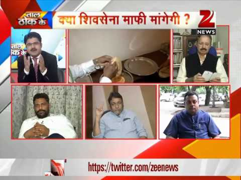 Maharashtra Sadan incident: Video shows Shiv Sena MP force-feeding...