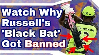 Watch Why Russell's ' Black Bat ' Banned By ICC & CA | MCP Trending