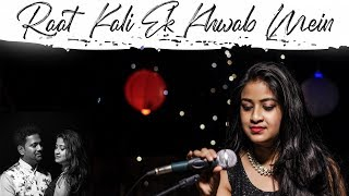 raat kali emptiness song download pagalworld