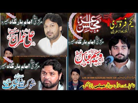 live Mjalis Aza 1 Feb Markazi imam Bargah Bhera 2020