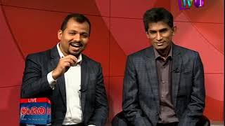 Maaiyma TV1 09th May 2019