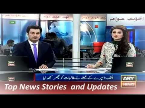 11 September 2015 ARY News Headlines Geo Pakistan Ch Nisar Says British Investigations Finish