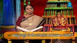 Gopuram - Episode 1292 - August 19, 2014