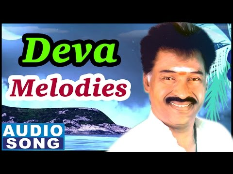 Deva Melodies | Hits of Deva | Audio Jukebox | Vol 1 | Deva Tamil Songs | Music Master