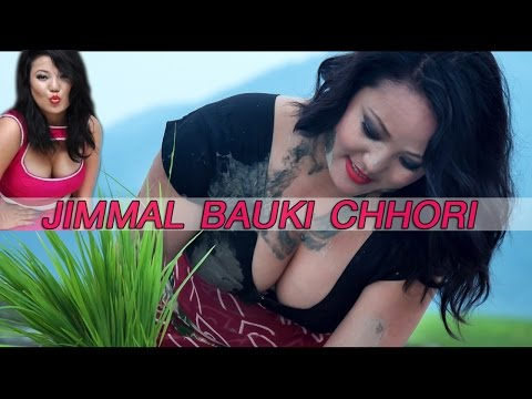 Jimmal Bau ki chhori by Ramji Khand And Jyoti Magar