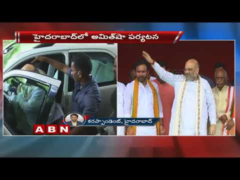 Amit Shah meet with RSS and VHP Leaders | Telangana Tour