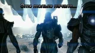 Mass Effect - Штурмуя Небеса 720p