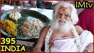 INDIA 90-летний Йог. Здоровая еда. Доктор Рао Путтапарти