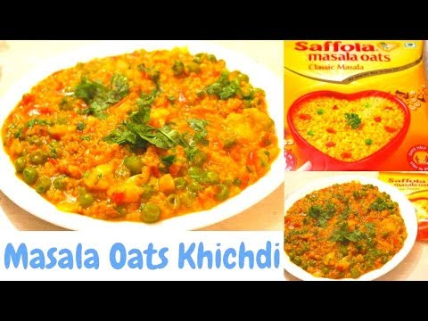 Masala Oats Khichdi Recipe | Masala oats recipe | Weight loss Recipe | healthy breakfast
