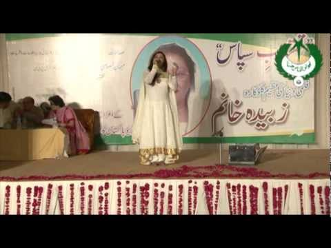 Tribute - Zubaida Khanum ( Part 2 of 6 ).mpg